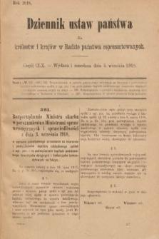 Dziennik Ustaw Państwa dla Królestw i Krajów w Radzie Państwa Reprezentowanych. 1918, nr160