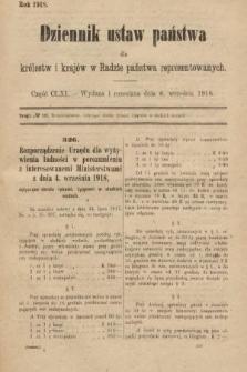 Dziennik Ustaw Państwa dla Królestw i Krajów w Radzie Państwa Reprezentowanych. 1918, nr161