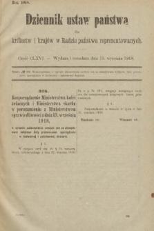 Dziennik Ustaw Państwa dla Królestw i Krajów w Radzie Państwa Reprezentowanych. 1918, nr166