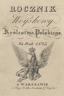 Rocznik Woyskowy Królestwa Polskiego na rok 1825