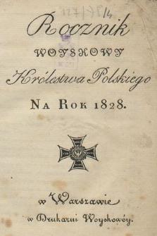 Rocznik Woyskowy Królestwa Polskiego na rok 1828