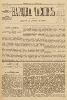 Народна Часопись : додаток до Ґазети Львівскої. 1907, ч. 277