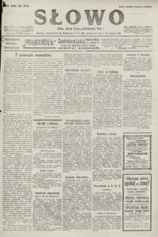 Słowo. 1924, nr241