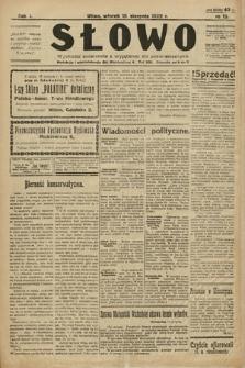 Słowo. 1922, nr13
