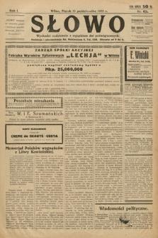Słowo. 1922, nr62