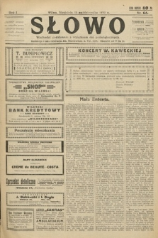 Słowo. 1922, nr64