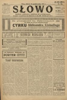 Słowo. 1922, nr75