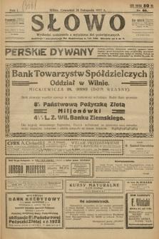 Słowo. 1922, nr90