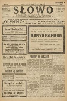 Słowo. 1922, nr113