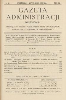 Gazeta Administracji : dwutygodnik poświęcony prawu publicznemu oraz zagadnieniom administracji rządowej i samorządowej. 1938, nr21