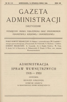 Gazeta Administracji : dwutygodnik poświęcony prawu publicznemu oraz zagadnieniom administracji rządowej i samorządowej. 1938, nr23i24