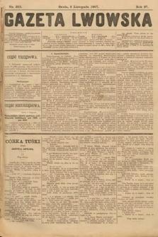 Gazeta Lwowska. 1907, nr255