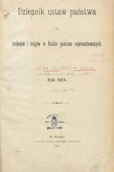 Dziennik Ustaw Państwa dla Królestw i Krajów w Radzie Państwa Reprezentowanych. 1914 [całość]