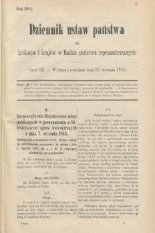 Dziennik Ustaw Państwa dla Królestw i Krajów w Radzie Państwa Reprezentowanych. 1914, nr3