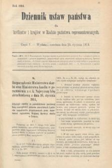 Dziennik Ustaw Państwa dla Królestw i Krajów w Radzie Państwa Reprezentowanych. 1914, nr5