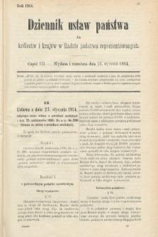 Dziennik Ustaw Państwa dla Królestw i Krajów w Radzie Państwa Reprezentowanych. 1914, nr7
