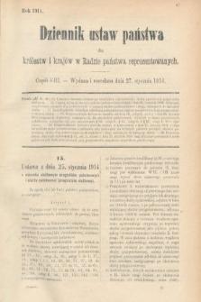 Dziennik Ustaw Państwa dla Królestw i Krajów w Radzie Państwa Reprezentowanych. 1914, nr8