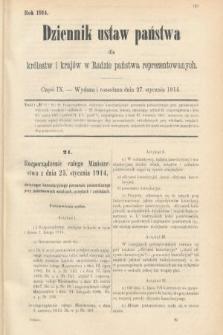 Dziennik Ustaw Państwa dla Królestw i Krajów w Radzie Państwa Reprezentowanych. 1914, nr9