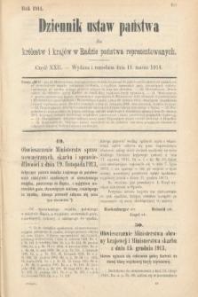Dziennik Ustaw Państwa dla Królestw i Krajów w Radzie Państwa Reprezentowanych. 1914, nr22