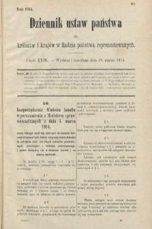 Dziennik Ustaw Państwa dla Królestw i Krajów w Radzie Państwa Reprezentowanych. 1914, nr23
