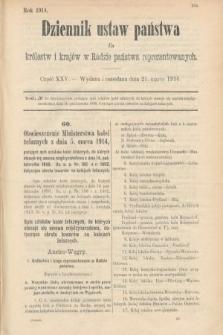 Dziennik Ustaw Państwa dla Królestw i Krajów w Radzie Państwa Reprezentowanych. 1914, nr25