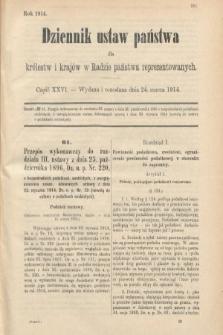 Dziennik Ustaw Państwa dla Królestw i Krajów w Radzie Państwa Reprezentowanych. 1914, nr26