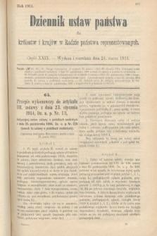 Dziennik Ustaw Państwa dla Królestw i Krajów w Radzie Państwa Reprezentowanych. 1914, nr29