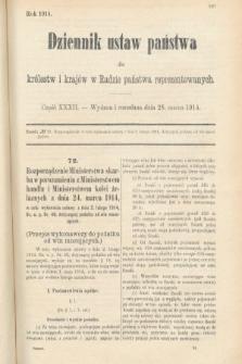 Dziennik Ustaw Państwa dla Królestw i Krajów w Radzie Państwa Reprezentowanych. 1914, nr32