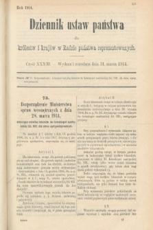 Dziennik Ustaw Państwa dla Królestw i Krajów w Radzie Państwa Reprezentowanych. 1914, nr33