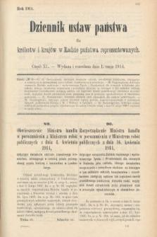 Dziennik Ustaw Państwa dla Królestw i Krajów w Radzie Państwa Reprezentowanych. 1914, nr40