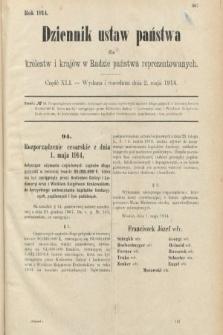 Dziennik Ustaw Państwa dla Królestw i Krajów w Radzie Państwa Reprezentowanych. 1914, nr41