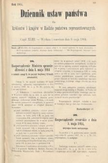 Dziennik Ustaw Państwa dla Królestw i Krajów w Radzie Państwa Reprezentowanych. 1914, nr43