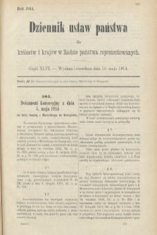 Dziennik Ustaw Państwa dla Królestw i Krajów w Radzie Państwa Reprezentowanych. 1914, nr46