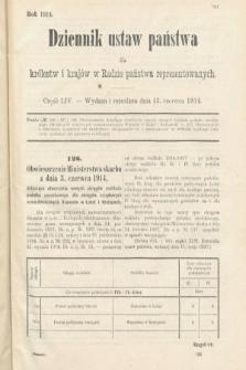 Dziennik Ustaw Państwa dla Królestw i Krajów w Radzie Państwa Reprezentowanych. 1914, nr54