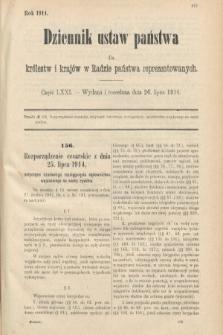 Dziennik Ustaw Państwa dla Królestw i Krajów w Radzie Państwa Reprezentowanych. 1914, nr71