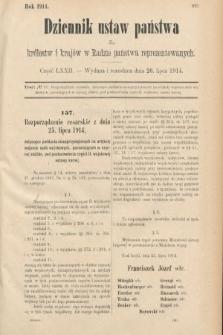 Dziennik Ustaw Państwa dla Królestw i Krajów w Radzie Państwa Reprezentowanych. 1914, nr72