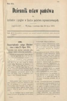 Dziennik Ustaw Państwa dla Królestw i Krajów w Radzie Państwa Reprezentowanych. 1914, nr75