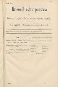 Dziennik Ustaw Państwa dla Królestw i Krajów w Radzie Państwa Reprezentowanych. 1914, nr78