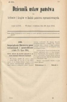 Dziennik Ustaw Państwa dla Królestw i Krajów w Radzie Państwa Reprezentowanych. 1914, nr80