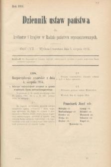 Dziennik Ustaw Państwa dla Królestw i Krajów w Radzie Państwa Reprezentowanych. 1914, nr107