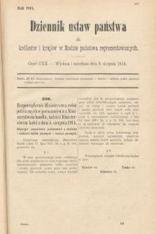 Dziennik Ustaw Państwa dla Królestw i Krajów w Radzie Państwa Reprezentowanych. 1914, nr112
