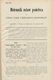 Dziennik Ustaw Państwa dla Królestw i Krajów w Radzie Państwa Reprezentowanych. 1914, nr115