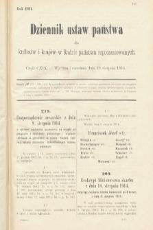 Dziennik Ustaw Państwa dla Królestw i Krajów w Radzie Państwa Reprezentowanych. 1914, nr119