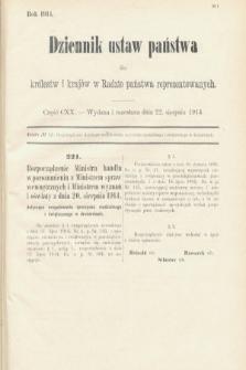 Dziennik Ustaw Państwa dla Królestw i Krajów w Radzie Państwa Reprezentowanych. 1914, nr120