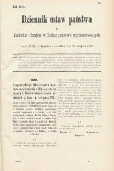 Dziennik Ustaw Państwa dla Królestw i Krajów w Radzie Państwa Reprezentowanych. 1914, nr121