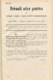 Dziennik Ustaw Państwa dla Królestw i Krajów w Radzie Państwa Reprezentowanych. 1914, nr123