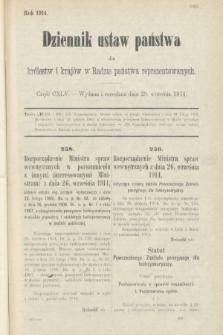 Dziennik Ustaw Państwa dla Królestw i Krajów w Radzie Państwa Reprezentowanych. 1914, nr145