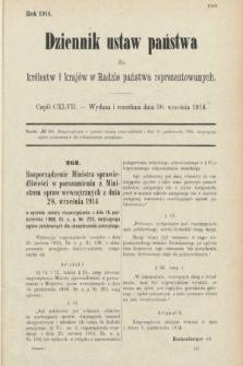 Dziennik Ustaw Państwa dla Królestw i Krajów w Radzie Państwa Reprezentowanych. 1914, nr147
