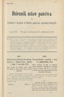 Dziennik Ustaw Państwa dla Królestw i Krajów w Radzie Państwa Reprezentowanych. 1914, nr155