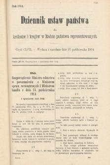 Dziennik Ustaw Państwa dla Królestw i Krajów w Radzie Państwa Reprezentowanych. 1914, nr157